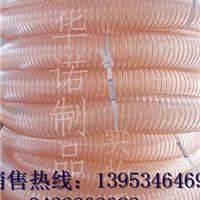 供应pu镀铜钢丝软管钢丝伸缩软管木工吸尘管