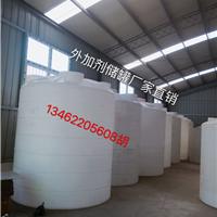 供应10吨20吨PE化工储罐盐酸储罐平安品牌