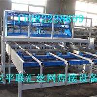 供应鸡笼子排焊机厂家联汇可定制