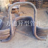 供应方形伸缩器弯管 补偿量大耐用
