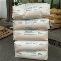 供应荷兰阿克苏油酸酰胺PC美国PMC油酸酰胺