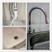 广州供应水龙头维修安装快修玻璃门维修服务