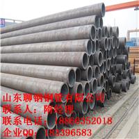简阳市优质无缝钢管|圆管|钢管价格