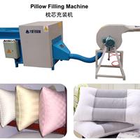供应成都枕头加工机器,成都枕芯松棉机