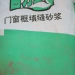 东莞�[爽节能材料有限公司
