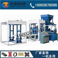惠州出售庆泰8-15切块砖机/人字形砖机
