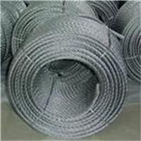 东莞316不锈钢钢丝绳生产厂家