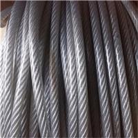 销售SUS316不锈钢钢丝绳