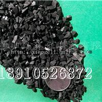 东营果壳活性炭除臭、吸附剂