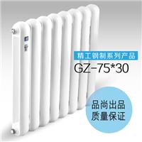 山东钢制暖气片多少钱一片 山东工程暖气片