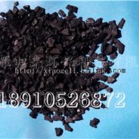 供应阜新废气脱硫活性炭厂家