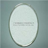 荷兰纺织柔软剂N-羟甲基硬脂酰胺硬脂酸酰胺
