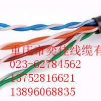 供应超五类网线、超五类屏蔽网线非屏蔽网线