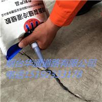 天津沥青冷灌缝胶灌缝每米成本不超过3元