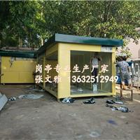 供应报刊亭 报刊亭深圳生产厂家