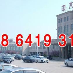 中大贝莱特集团有限公司