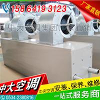 热空气幕(电热空气幕)RM热空气幕