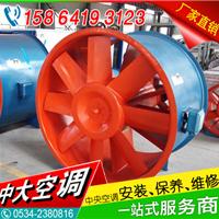 吉林厂家出售消防高温排烟风机