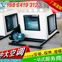 HTFC-II排烟柜式离心风机