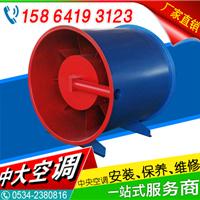 HTF双速高温排烟风机3C价格