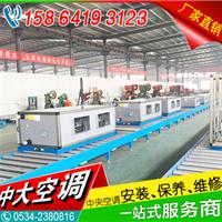 供应吊顶式空气处理机组、KD空气处理机组