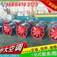 XGF高温排烟风机3C价格