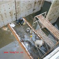 水池墙面伸缩缝出现渗漏怎么处理