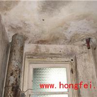 地下室渗水顶板渗漏防水翻修找鸿飞堵漏省心