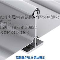 提供天门地区质廉价优的铝镁锰屋面板50-460