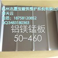 长期接收江苏地区铝镁锰屋面板工程安装加工