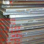 供应 南阳批发零售15CrMoR锅炉钢板市场价