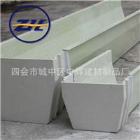 高强度水槽、玻璃钢槽、FRP防腐水槽