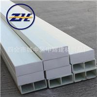 供应160型号玻璃钢防腐檩条、FRP檩条