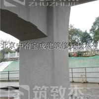 广州水泥地面空鼓修补方案