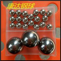 供应 0.6mm-12.7mm 国标轴承钢球 轮毂钢珠
