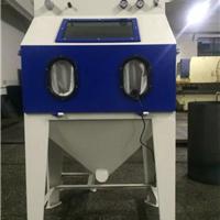 营口小型手动箱式环保喷砂机高效节能耐用