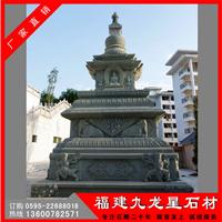 供应寺庙石雕经幢 广场石雕经幢