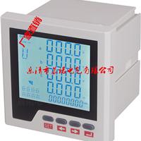 WEFPT-100ZR火灾探测器 电气火灾监控探测器