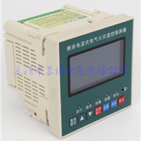供应 WEFPT-40ZR 圆形漏电探测器直销