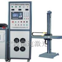 供应多功能等离子堆焊机