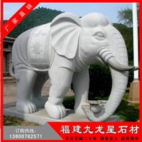 供应招财进宝石雕大象 吉祥如意石雕大象