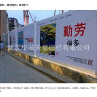 信阳华诚新农村建设围挡|信阳草坪塑钢护栏