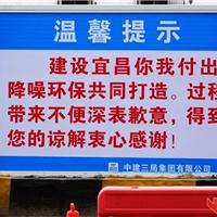 魅力麻城城用PVC施工围挡绘公益广告
