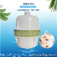 净水器如何选择革隆沐浴净水器洗浴小卫士
