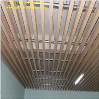 灰色粉末u型铝方通 铝方通吊顶规格
