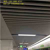u型铝方通吊顶天花板价格 吊顶铝方通厂家