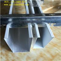 灰色粉末u型铝方通 吊顶铝方通价格