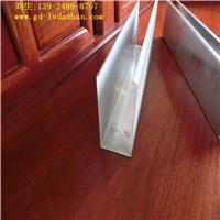 灰色粉末u型铝方通 铝方通吊顶节点cad