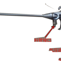 供应偏角喷枪、斜角喷枪、角度喷枪