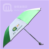 供应雨伞厂家定做大连米可多国际种苗广告伞